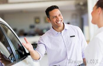 «Пятерка» откровенно недобросовестных уловок дилеров при сбыте новых машин