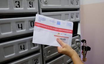 Долгами граждан за услуги ЖКХ займутся коллекторы