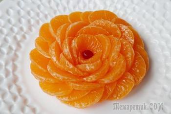Цветок из мандарина - отличное украшение торта или салата!