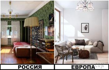 6 интерьерных нюансов, почему иностранцам неуютно в российских квартирах