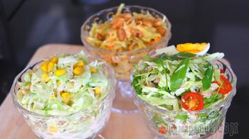 3 САЛАТА ЗА 10 МИНУТ! Салат из свежей капусты