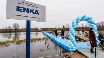 Мост из пластика сконструировали для жителей села в Татарстане