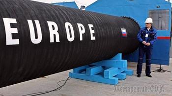 В Европе начали покупать российский газ за рубли