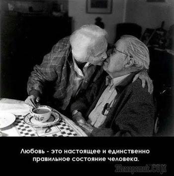 Старость не радость! (Стих)