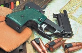 Уникальное оружие КГБ СССР - пистолет С-4