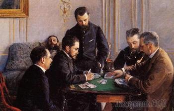 Занятные истории о классиках-картёжниках