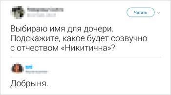 19 метких шуток, которые поймут только те, кто говорит по-русски