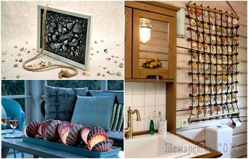 18 способов использования ракушек для декора жилья