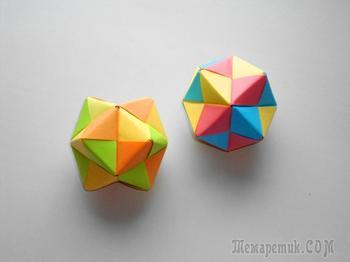 Многогранник из бумаги Поделки Оригами