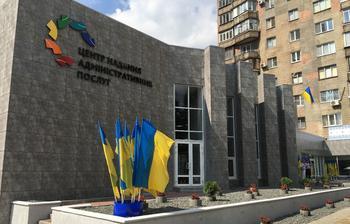 Куда исчезают миллионы, выделяемые США Украине на борьбу с коррупцией?