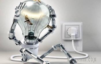 15 простых способов, которые позволят существенно сэкономить на счетах за электричество