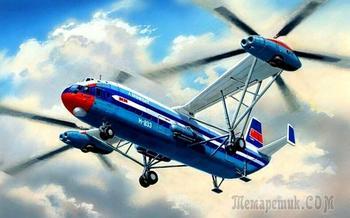 Гомер - самый тяжелый и грузоподъемный вертолет в мире