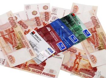Почти месяц не производят возврат средств по ошибочно выданному кредиту