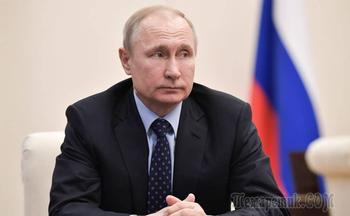 Путин объявил новые меры поддержки врачей, экономики и семей с детьми