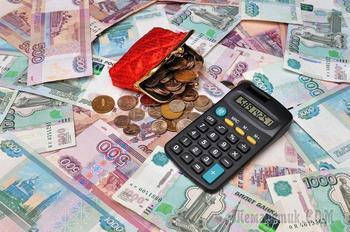 Авансовые платежи по земельному налогу