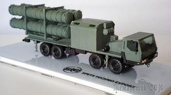 Украина показала новые модели ракетных систем