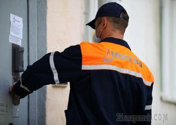 В квартирах москвичей начались внеплановые проверки