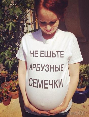 27 фото, которые поймут все, кто когда-либо имел дело с беременными