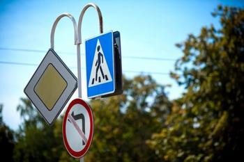 Правила установки дорожных знаков