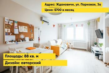 Минчанин выкупил две квартиры в панельном доме и сделал двухэтажные апартаменты