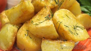 Идеальный картофель, Хрустящая корочка и нежное пюре внутри. Весь секрет в маленькой хитрости!
