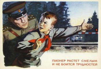 Пионерские плакаты 20-х - 80-х годов
