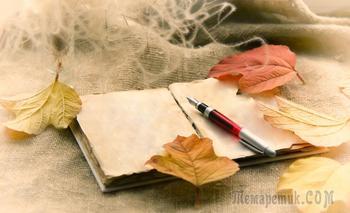 Не отправленные письма