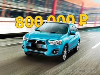 Японская сборка и запчасти от ВАЗа: стоит ли покупать Mitsubishi ASX за 800 тысяч рублей