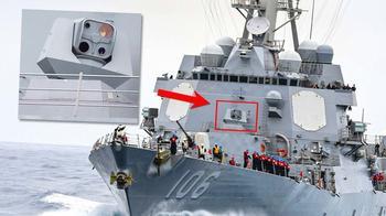 На эсминце США заметили новое оружие