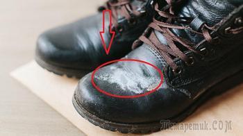 Как убрать соль с обуви? Средство, которое можно брать с собой