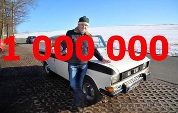 13 автомобилей, которые уже проехали миллион километров