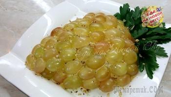 Праздничный салат «Гроздь винограда»