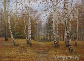 В осеннем парке (Стих)