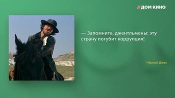 11цитат изфильма «Человек сбульвара Капуцинов»