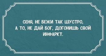 40 одесских шуток. Они полны оптимизма и иронии