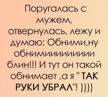 Анекдотичные ситуации из жизни женщины;))