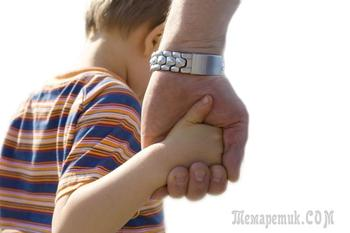 Почему мам и пап ограничивают в родительских правах?