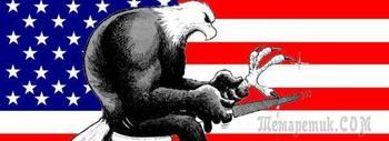 Санкционные ковровые бомбардировки