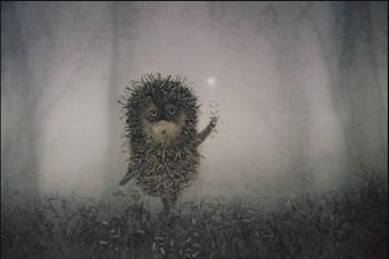 «Ежик в тумане» — это рубеж