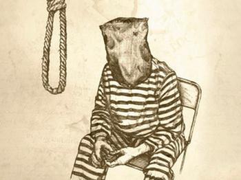 Логическая загадка про осужденного