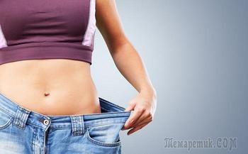 6 полезных советов, как расстаться с лишним весом и не потерять мотивацию на полпути
