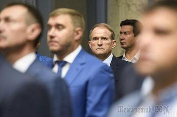 «Цель — заткнуть рот»: почему Медведчука обвинили в госизмене
