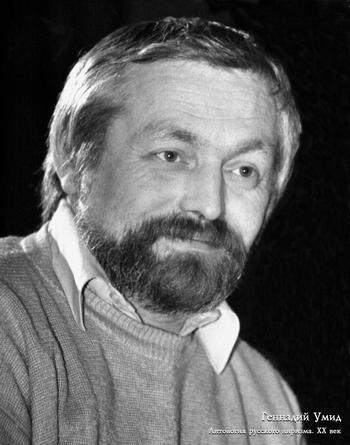 26 мая 2020 года – 70 лет со дня рождения  Геннадия Мансуровича УМИДА  Поздравляем!
