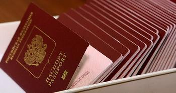 Смена паспорта после замужества: куда обращаться, необходиые документы, сроки