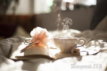 От тошноты, бессонницы и симптомов ПМС: 12 трав, которые нужно добавлять в чай