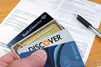 ВТБ 24, неправомерно была повышена ставка по кредиту