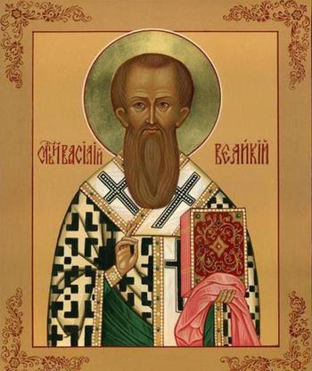 Молитва Василию Великому от осквернения