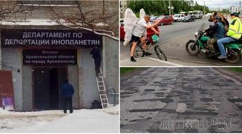 Колоритные снимки, раскрывающие истинную «красоту» типично российского городка