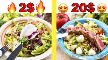 Салат с тунцом за 2$ и за 20$
