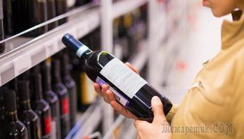 Россиянам пригрозили дефицитом импортного алкоголя